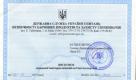 sertificat_thumb